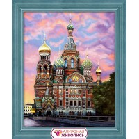 Алмазная живопись «Храм Спаса на Крови», 40х50 см
